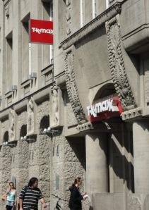 TK Maxx in Rostock